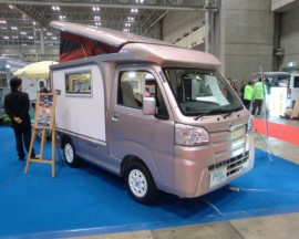 salon-camping-car-japon